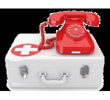 Вызов врача-специалиста на дом (в пределах Череповца)