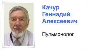 КАЧУР ГЕННАДИЙ АЛЕКСЕЕВИЧ