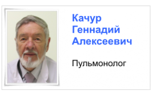 Качур Г.А.