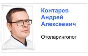 Контарев А.А.